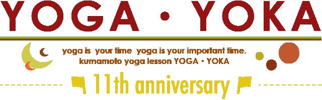 YOGA・YOKAのロゴ